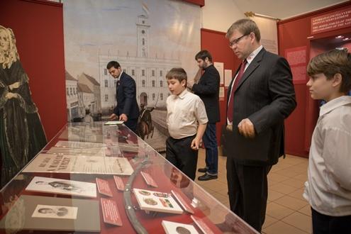 Horváth Mihály Tehetséggondozó És Múzeumbarát Történelemverseny 2019/2020.